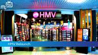 HMV: Back From The Brink