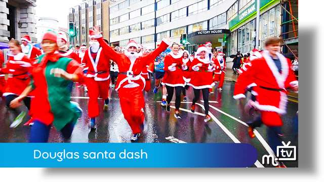 Preview of - Douglas santa dash