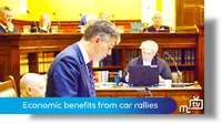 Economic benefits from car rallies