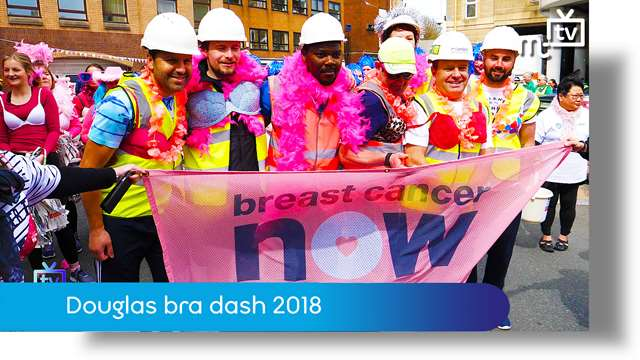 Preview of - Douglas Bra Dash 2018