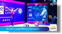 British weightlifting champion
