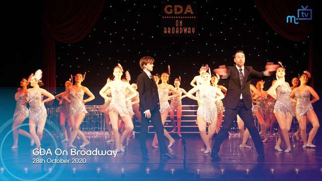 Preview of - GDA On Broadway